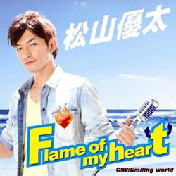 Flame of my heart