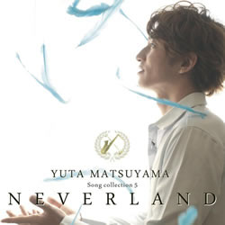 松山優太 Song Collection 5 「NEVERLAND」